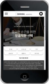 디자인코드 law1011 모바일홈페이지시안