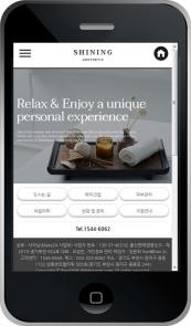 디자인코드 bea1016 모바일홈페이지시안