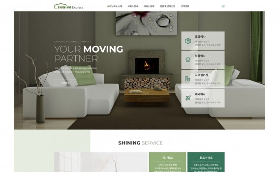 move1007 무료디자인 샘플