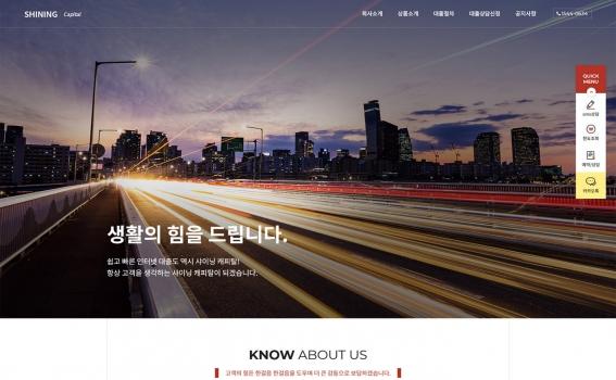 loan1017 무료디자인 샘플