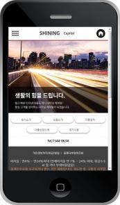 디자인코드 loan1017 모바일홈페이지시안
