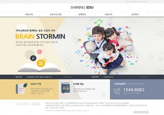 디자인코드 edu1016 홈페이지시안