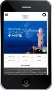 디자인코드 loan1019 모바일홈페이지시안