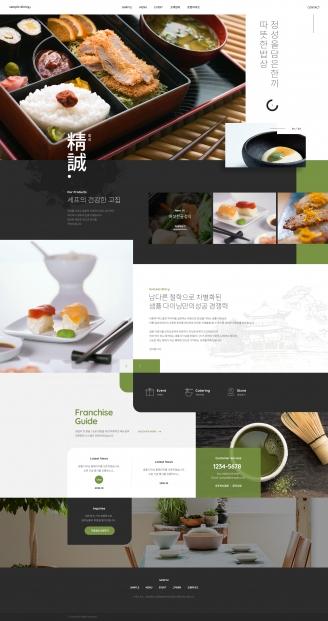 디자인코드 food1018 홈페이지시안
