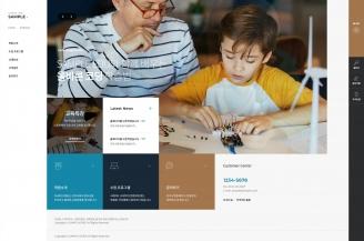 디자인코드 edu1024 홈페이지시안