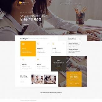 디자인코드 edu1025 홈페이지시안