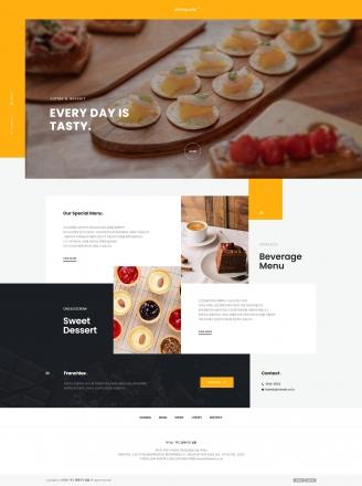 디자인코드 food1020 홈페이지시안