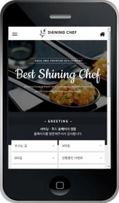 디자인코드 food1021 모바일홈페이지시안