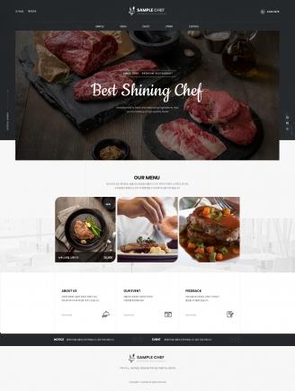 디자인코드 food1021 홈페이지시안