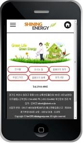 디자인코드 hw1292 모바일홈페이지시안