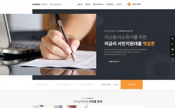 loan1021 무료디자인 샘플