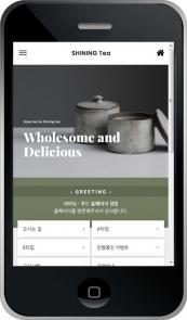디자인코드 food1022 모바일홈페이지시안