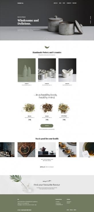 디자인코드 food1022 홈페이지시안
