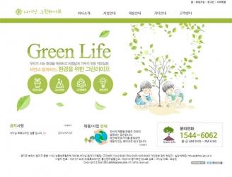 디자인코드 hw1291 홈페이지시안