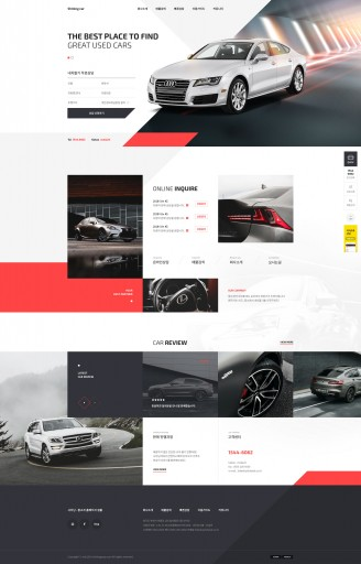 디자인코드 udc1018 홈페이지시안