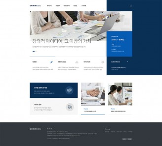 디자인코드 co1073 홈페이지시안