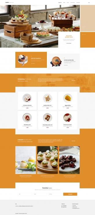 디자인코드 food1023 홈페이지시안