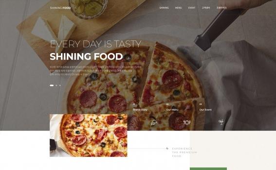 food1024 무료디자인 샘플