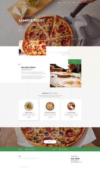 디자인코드 food1024 홈페이지시안