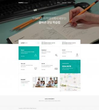 디자인코드 edu1028 홈페이지시안