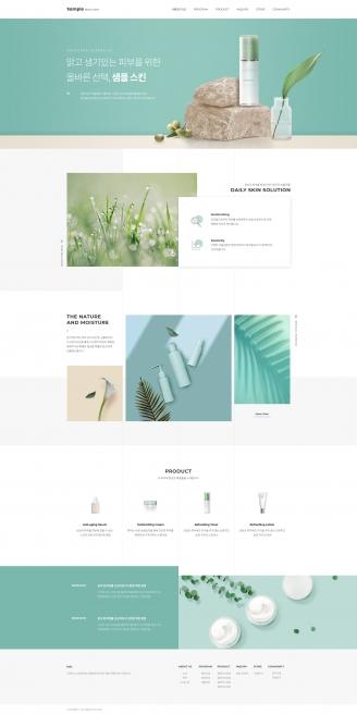 디자인코드 bea1021 홈페이지시안