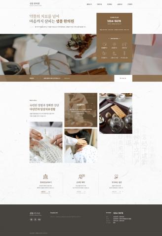 디자인코드 hos1030 홈페이지시안