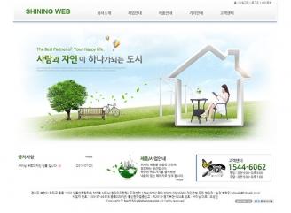디자인코드 hw1153 홈페이지시안