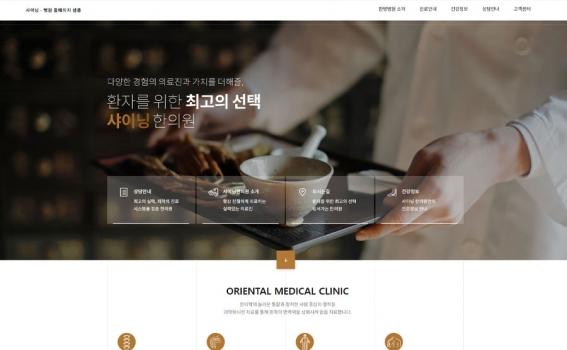 orient1005무료디자인 샘플