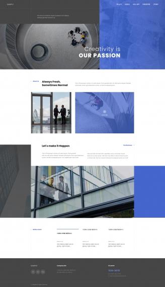 디자인코드 co1077 홈페이지시안