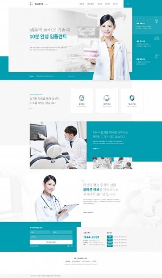 디자인코드 dental1001 홈페이지시안