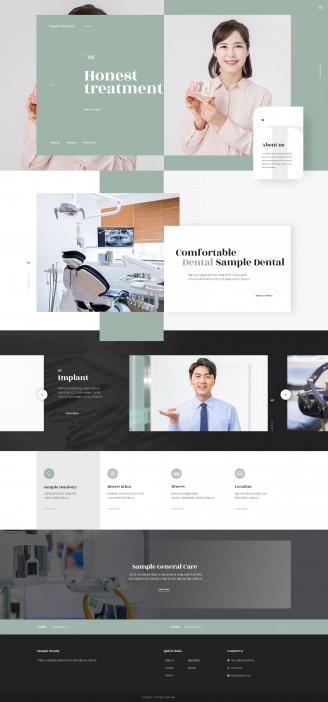디자인코드 dental1003 홈페이지시안
