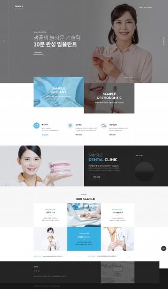 디자인코드 dental1004 홈페이지시안