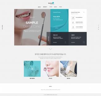 디자인코드 dental1005 홈페이지시안