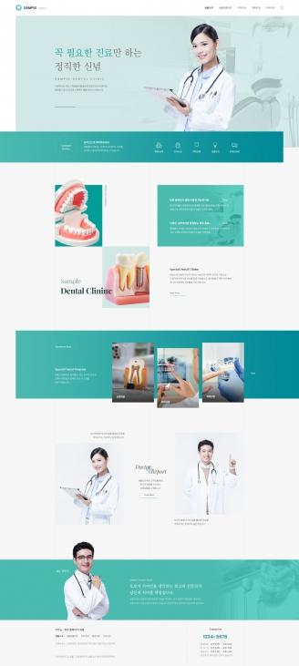디자인코드 dental1006 홈페이지시안