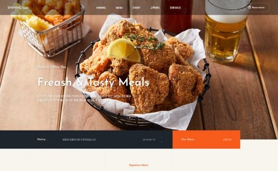 food1025 무료디자인 샘플