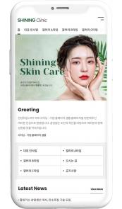 디자인코드 skincare1002 모바일홈페이지시안