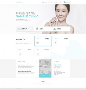 디자인코드 skincare1004 홈페이지시안