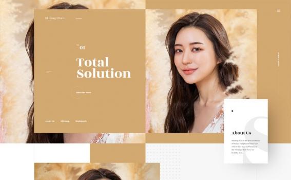 skincare1006 무료디자인 샘플