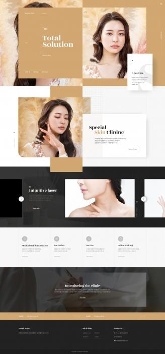 디자인코드 skincare1006 홈페이지시안