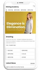 디자인코드 edu1029 모바일홈페이지시안