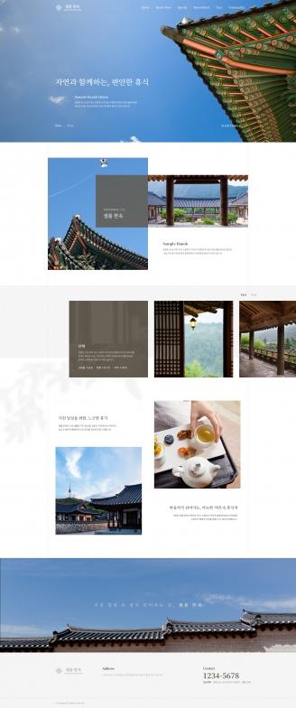 디자인코드 ps1033 홈페이지시안