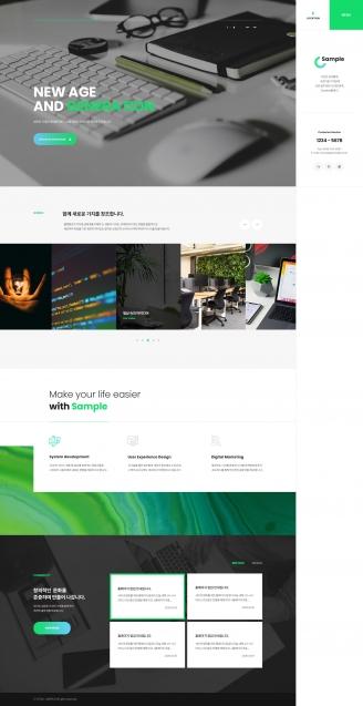디자인코드 co1084 홈페이지시안