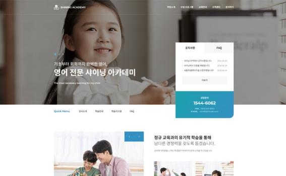 edu1030 무료디자인 샘플