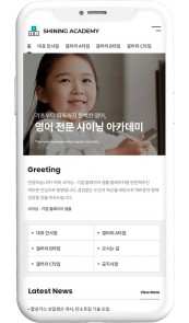 디자인코드 edu1030 모바일홈페이지시안