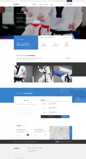 디자인코드 taekwondo1001 홈페이지시안