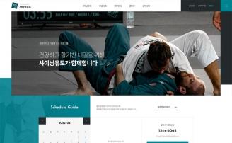 홈페이지디자인 judo1001코드