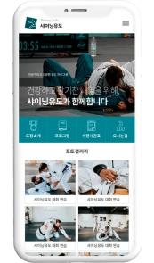 디자인코드 judo1001 모바일홈페이지시안