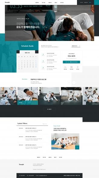 디자인코드 judo1001 홈페이지시안