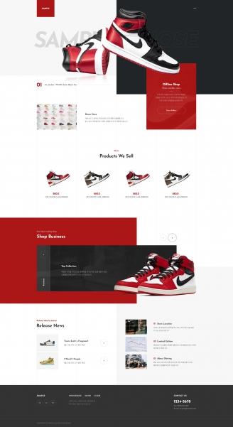 디자인코드 co1088 홈페이지시안