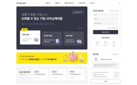 loan1024 무료디자인 샘플